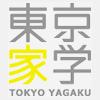 noimage-tokyo